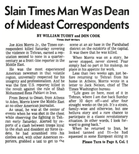 LATimes article February 11, 1979 by London Bureau Chief William Tuohy and Paris Bureau Chief Don Cook.